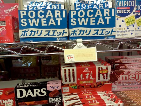 pocari-sweat-at-japanese-store-copy